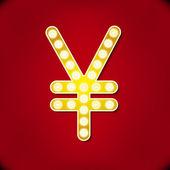 Diamond glittering Yen sign of sparkling brilliants — Stock Vector