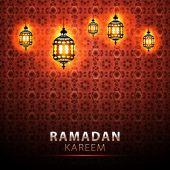 Traditional lantern Ramadan Kareem art beautiful — Vecteur