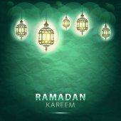 Traditional lantern Ramadan Kareem art beautiful — Stock vektor