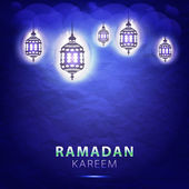 Traditional lantern Ramadan Kareem art beautiful — Cтоковый вектор