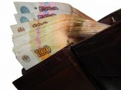 The Russian bank banknotes in a purse — Stock Photo