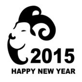 2015 - chinese new year of the goat black icon vector — ストックベクタ
