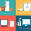 Flat modern appliances set icons — Stock Vector #57672729