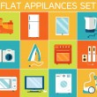 Flat modern appliances set icons — Stock Vector #57673343
