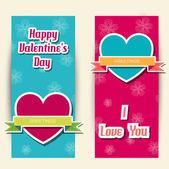 Happy Valentine's Day — Stock Vector
