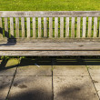 Постер, плакат: Bench in Hyde Park