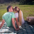 Picnic is always pleasure — Stock Photo #58461765