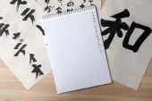 Calligraphy notepads — Stock Photo