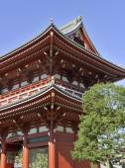 Sensoji Buddhist Temple in Asakusa, Tokyo, Japan — Stock Photo
