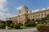 The Museum of art history. Vienna. Austria — Stock fotografie