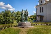 Dmitrov Kremlin. Monument à Cyrille et méthode. Russie. La région de Moscou. Dmitrov — Photo