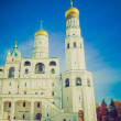 Постер, плакат: Retro look Ivan the Great Belltower in Moscow