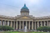 Sankt Petersburg in Russland — Stockfoto