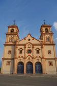 Bata cathedral — Zdjęcie stockowe