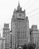 Ministry of foreign affairs Moscow — Stock Photo