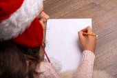 Beautiful girl pending Christmas — Stock Photo