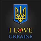 I love Ukraine. Stylish for t-shirts, mugs, caps — Stock Vector