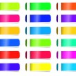 Empty Colorful label paper set. Vector sticker. — Stock Vector #58285261
