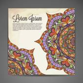 Card. Round Ornament Pattern. Vintage decorative elements. Hand drawn background. Islam, Arabic, Indian, ottoman motifs. — Stock Vector