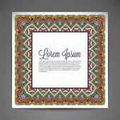 Card. Round Ornament Pattern. Vintage decorative elements. Hand drawn background. Islam, Arabic, Indian, ottoman motifs. — 图库矢量图片