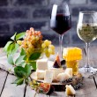 Cheese plate with honey — Stock Photo #70471313