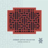 中国のウィンドウ幾何学模様クロス フレーム 23 四角形ジオメトリ — ストックベクタ