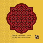 中国窗口窗饰方形圆框架 43 多边形圆 — 图库矢量图片