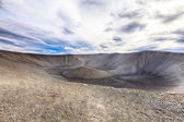 Big crater — Stock Photo