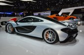Mclaren P1 at the Geneva Motor Show — Stock Photo