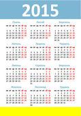 Vertical pocket calendar 2015. Vector. Ukrainian language — Vector de stock
