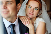 Portrait of the bride and groom close — Stock Photo