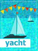Yacht sea — ストックベクタ