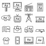 Advertising icon line Set — Stock Vector #73470581