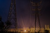 Power station — Stock Photo