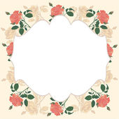 Floral decorative card for any occasion. — Stockvector
