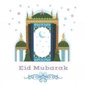 Eid Mubarak Greetings. — Stock Vector