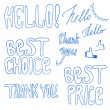 Hand drawn best price, best chance signs. — Stock Vector #60861831
