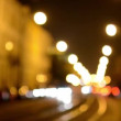 Night city - night street with cars - lamps - car headlight - building - timelapse - blurred — Stock Video #57721207