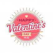 Valentine's day lettering - typographical background. — Stock Vector