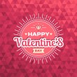 Happy Valentines day card design. 14 february. I love you. Vector background. — Stock Vector #61808875