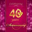 40 year anniversary celebration sparkling card, 40th anniversary vibrant background - vector eps1 — Stock Vector #54942449