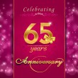 65 year anniversary celebration sparkling card, 65th anniversary vibrant background - vector eps1 — Stock Vector #54942471