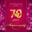 70 year anniversary celebration sparkling card, 70th anniversary vibrant background - vector eps1 — Stock Vector #54942477