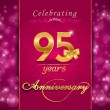 95 year anniversary celebration sparkling card, 95th anniversary vibrant background - vector eps10 — Stock Vector #55480297