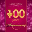 100 year anniversary celebration sparkling card, 100th anniversary vibrant background - vector eps10 — Stock Vector #55480491