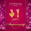 11 year anniversary celebration sparkling card, 11th anniversary vibrant background - vector eps10 — Stock Vector #55480509