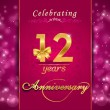 12 year anniversary celebration sparkling card, 12th anniversary vibrant background - vector eps10 — Stock Vector #55480571