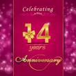 14 year anniversary celebration sparkling card, 14th anniversary vibrant background - vector eps10 — Stock Vector #55480697