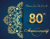80 year anniversary — Stock Vector