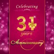 31 year anniversary celebration sparkle design — Stock Vector #60450519